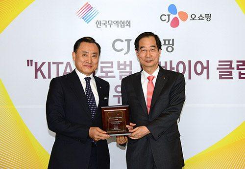 Photo of CJ오쇼핑, '글로벌 빅바이어 클럽' 선정…中企 해외진출 적극 지원