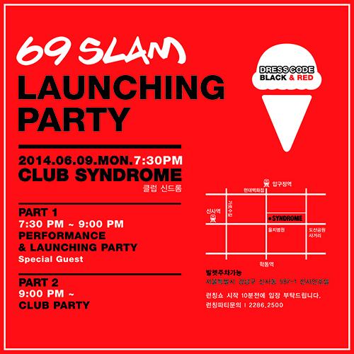 Photo of 스트리트 캐주얼 브랜드 '69SLAM' 론칭 파티 개최