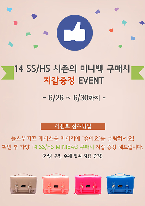 20140626_FS-event (3)