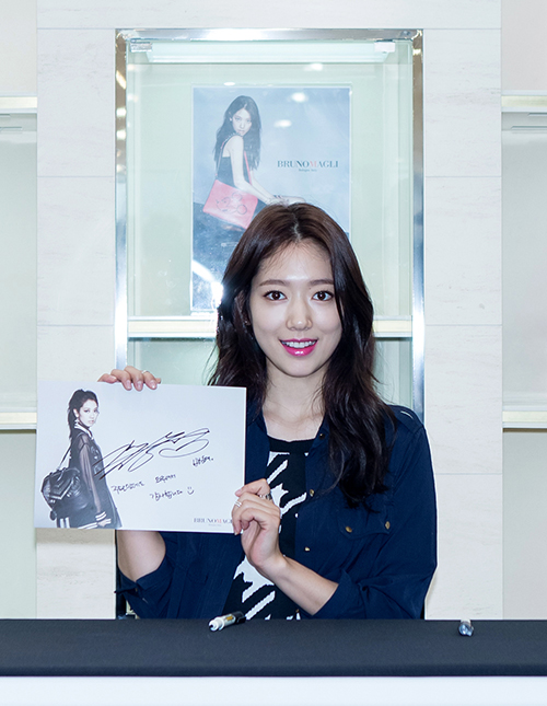 Ⓒ 박신혜 팬 사인회_브루노말리 아틀리에 명동점