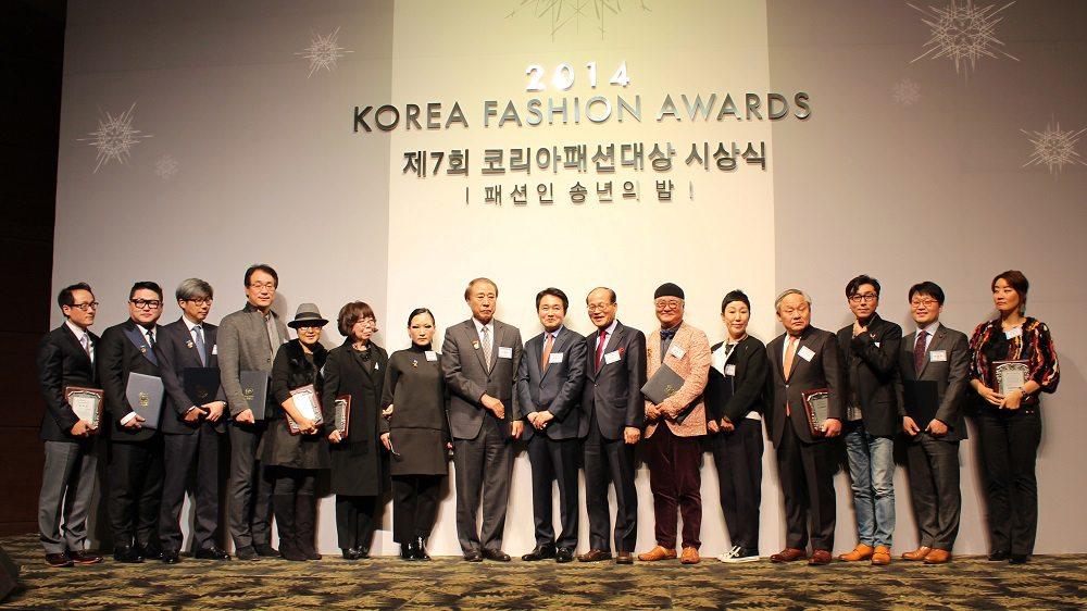 Photo of 한국패션협회, 제8회 코리아패션대상 시상식 개최