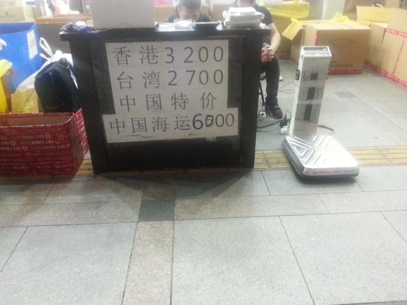중국인들은 많은 물건을 구입한 후 여기서 중국으로 바로 보낼 수 있다.