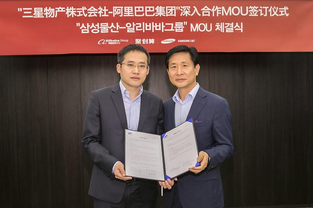 왼쪽이 알리바바그룹 장젠펑 부회장, 오른쪽이 삼성물산 윤주화 사장
