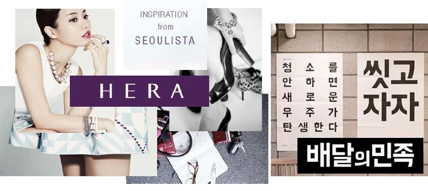 20151003_seoulfashionweek_Sponsor