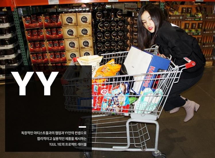 Photo of W컨셉, 율이에 프로젝트 레이블 '와이와이' 선보여