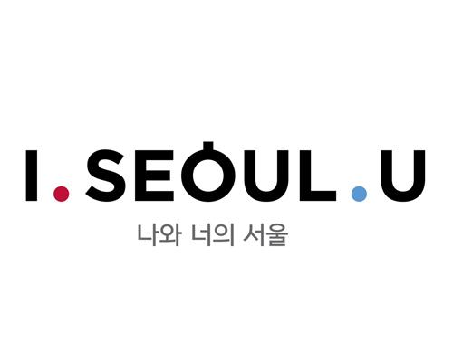 Photo of [유럽스케치 #1] 서울시 슬로건 I . SEOUL . U?  I seoul U!