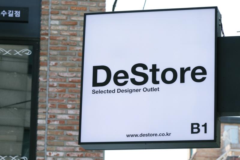 20151118_Destore (6)