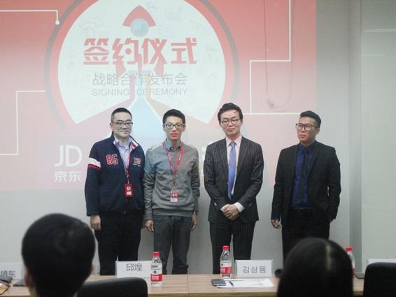 Photo of 이지웰페어, 동대문을 온라인화…中 JD닷컴과 전략적 제휴