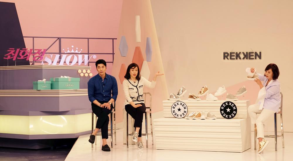 Photo of '최화정 쇼' 첫 방송 전량 매진 기록