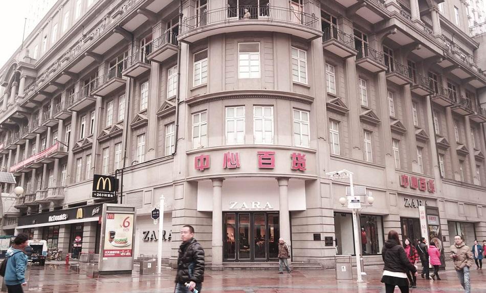 Photo of 중국 백화점 100여곳 문 닫아