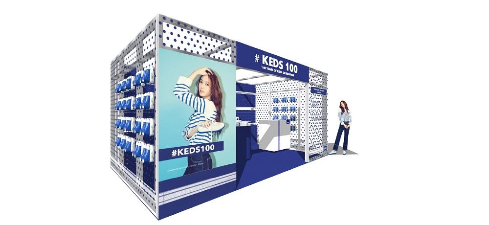 Photo of 美 스니커즈 케즈, '블루 컬렉션' 팝업 스토어 오픈