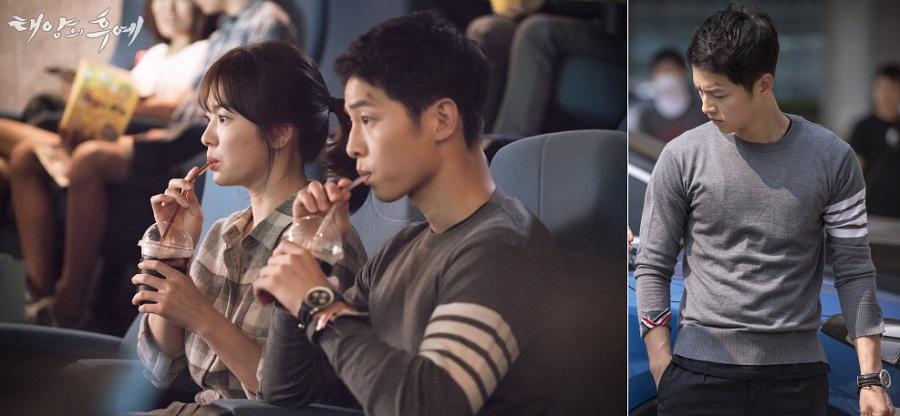 출처 : KBS '태양의 후예' 공식 홈페이지