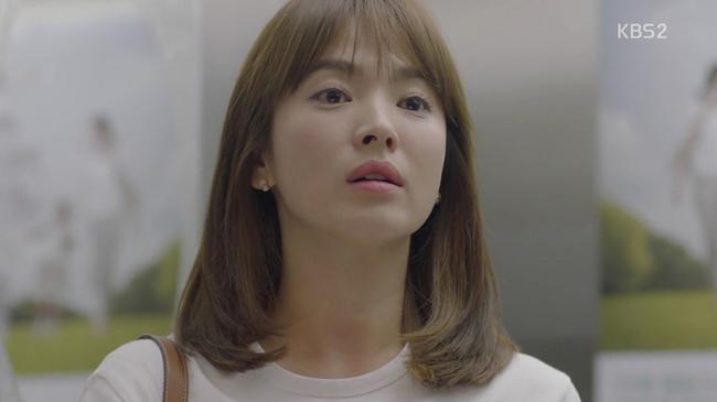 출처 : KBS '태양의 후예' 방송 캡처