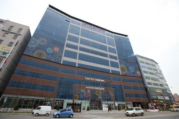 Photo of 롯데백화점, 의정부에 18번째 아울렛 오픈