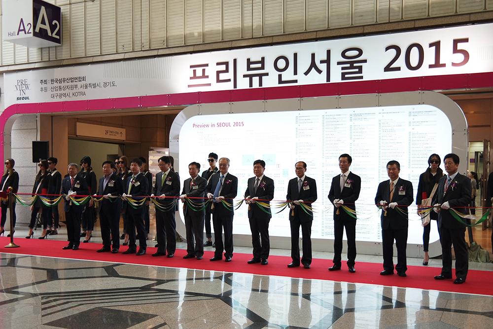 Photo of 'PIS 2016' 개막…섬유·패션의류 총망라