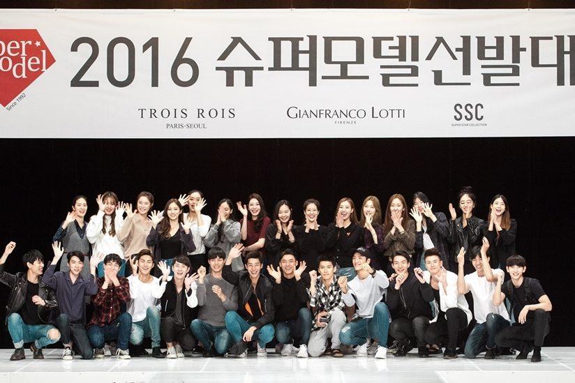 Photo of 뚜아후아, SBS 슈퍼모델 선발대회 공식 스폰서
