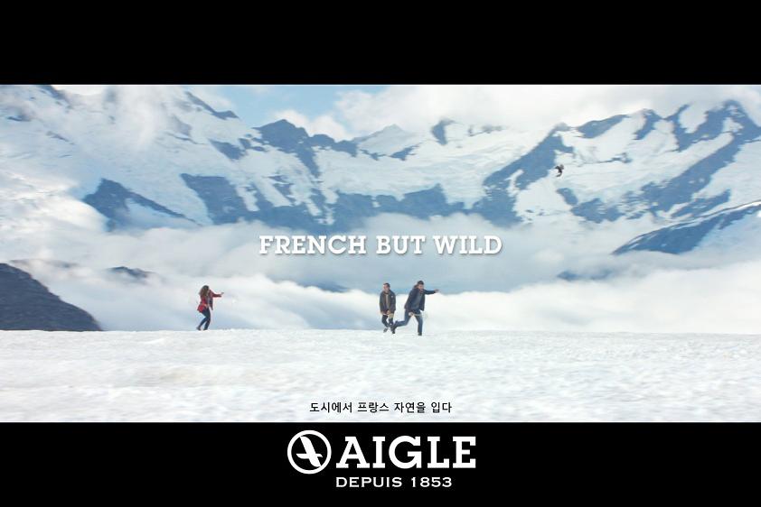 Photo of 에이글, 글로벌 캠페인 광고 전 세계 동시 공개