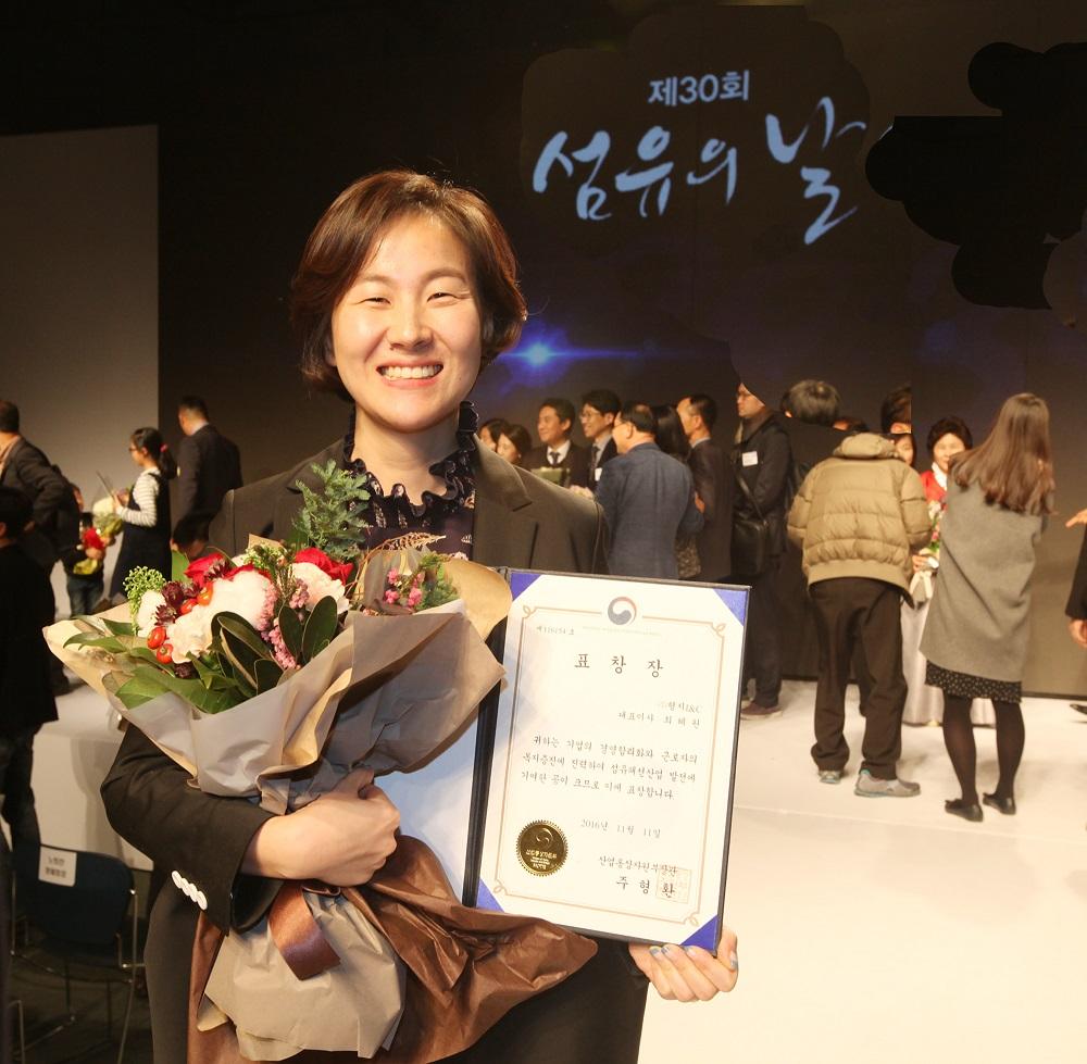 최혜원 형지I&C
