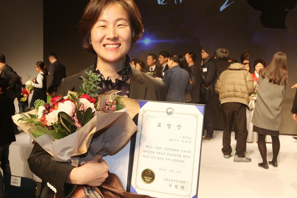 Photo of 최혜원 형지I&C 대표, 모범경영인상 수상