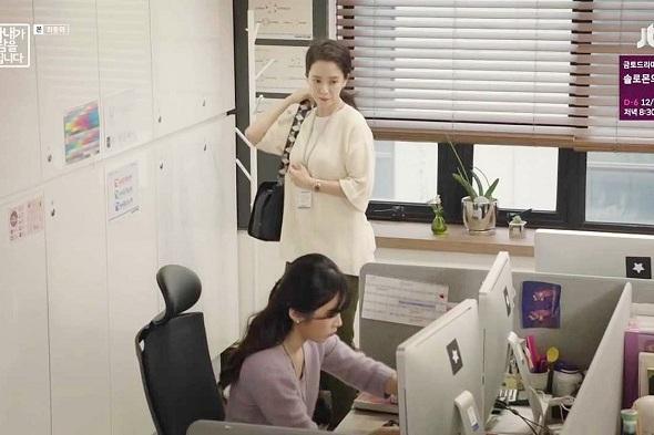 Photo of [tv style] 송지효, 오피스 우먼 스타일링
