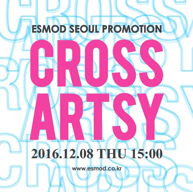 에스모드 서울