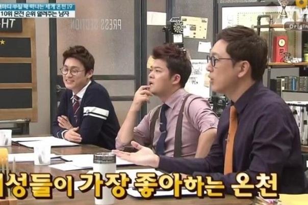 Photo of [tv style] 최고 MC들의 감각적인 셔츠 스타일링