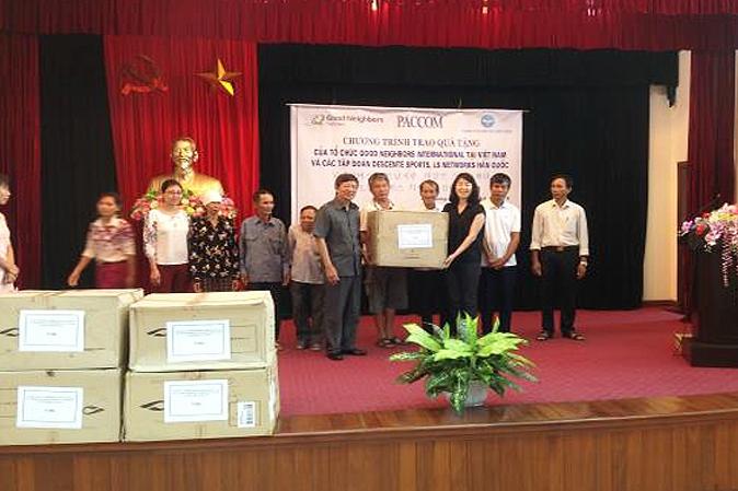 Photo of LS네트웍스, 베트남에 따뜻한 손길 전해