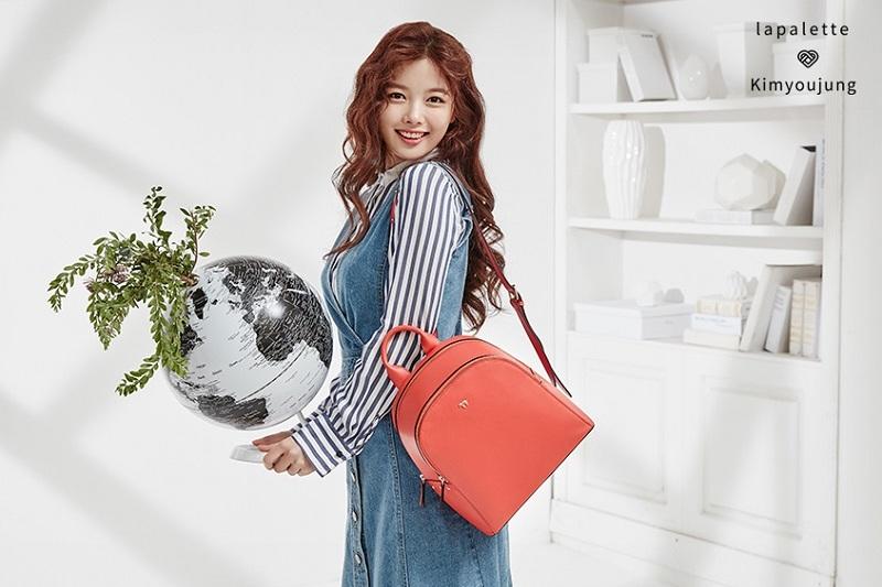 Photo of 김유정, 차세대 패션 아이콘