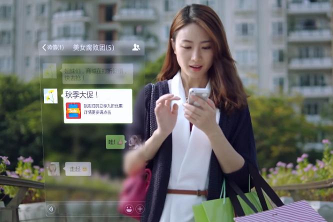 Photo of 중국 온라인패션의 핵심은 'O2O'