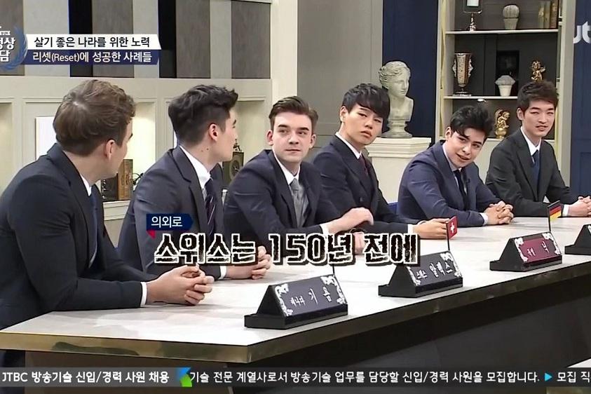 Photo of [tv style] '비정상회담' 멤버들의 감각적인 수트