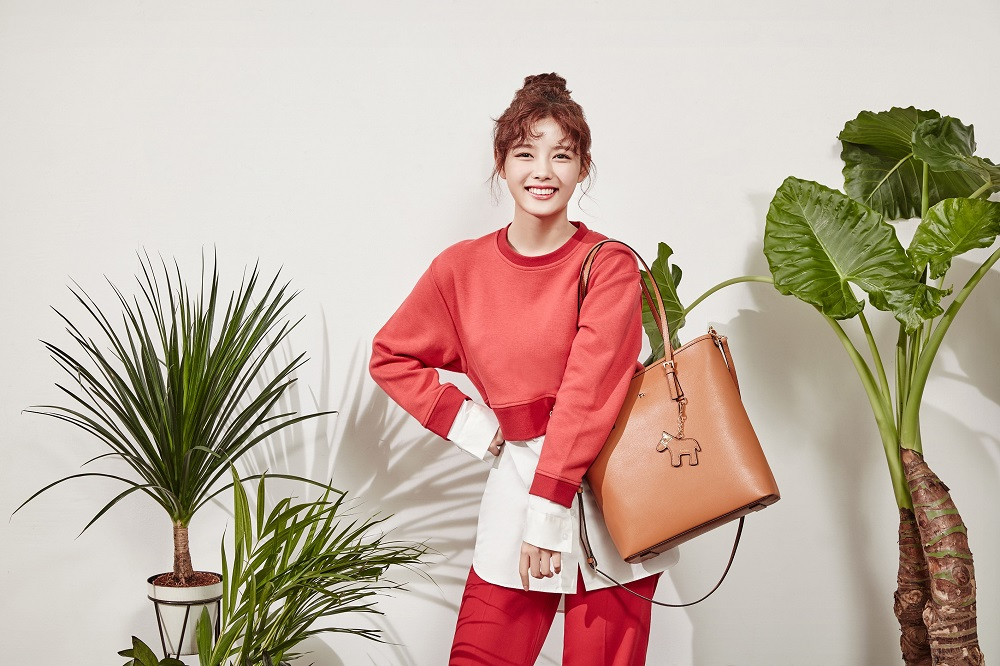 Photo of [item talk] 라빠레뜨, '김유정 쇼퍼백' 출시