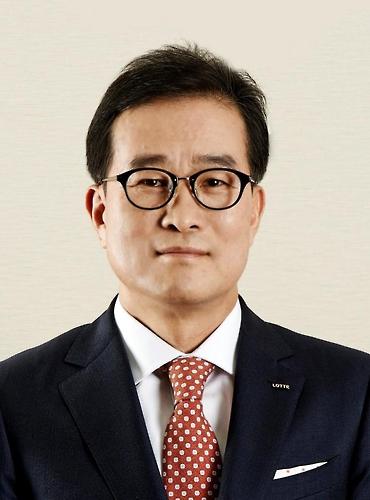 롯데그룹인사