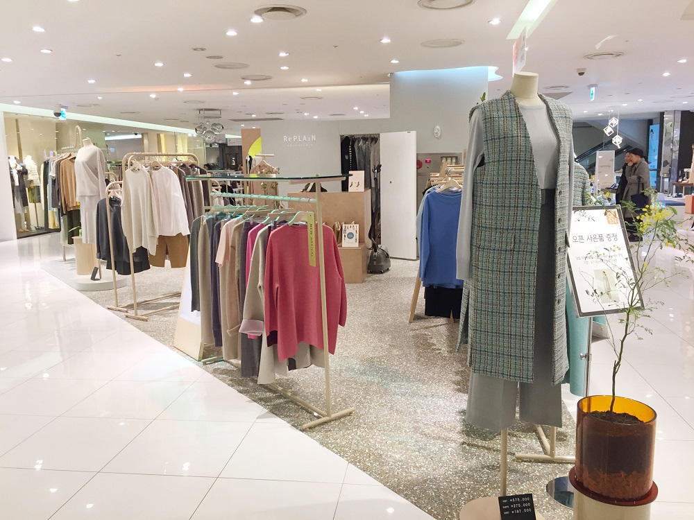 Photo of 니트 전문 브랜드 리플레인, 유통망 확대