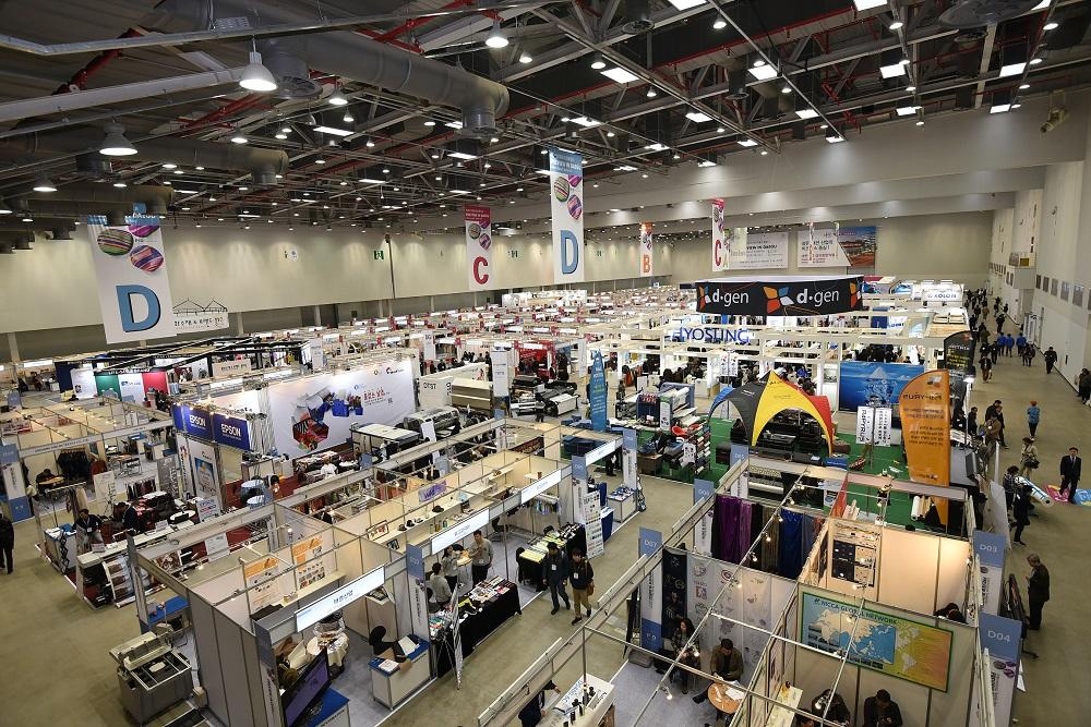 Photo of 대구국제섬유박람회, 사드사태 불구하고 역대 최대 성과