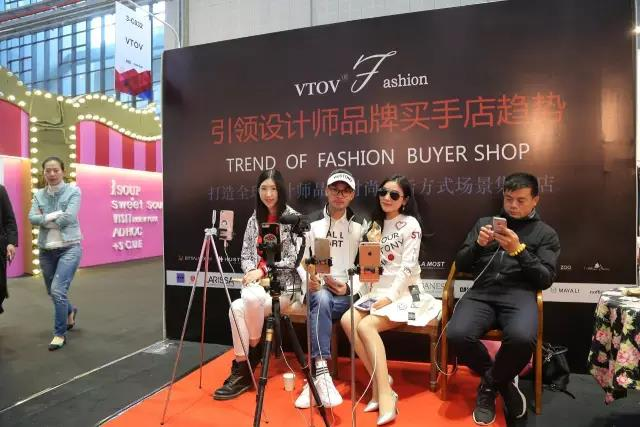 Photo of 한국패션산업연구원, 중국 CHIC에서 왕홍 마케팅 전개