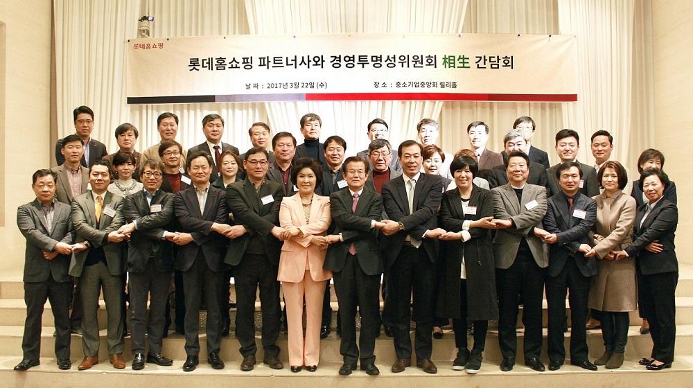 Photo of 롯데홈쇼핑, 불공정거래 관행 개선 앞장
