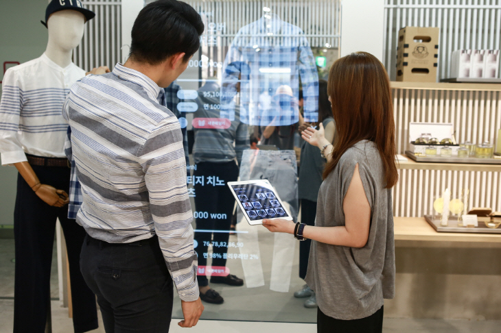 인공지능 쇼핑