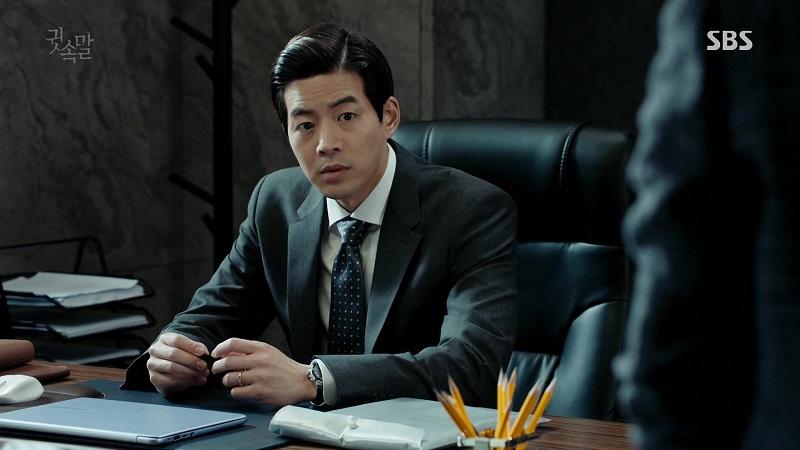 Photo of [tv style] 귓속말 이상윤, 스마트한 수트 패션
