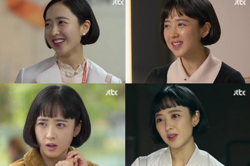 Photo of 맨투맨 김민정 사랑에 빠진 그녀의 매력 포인트?