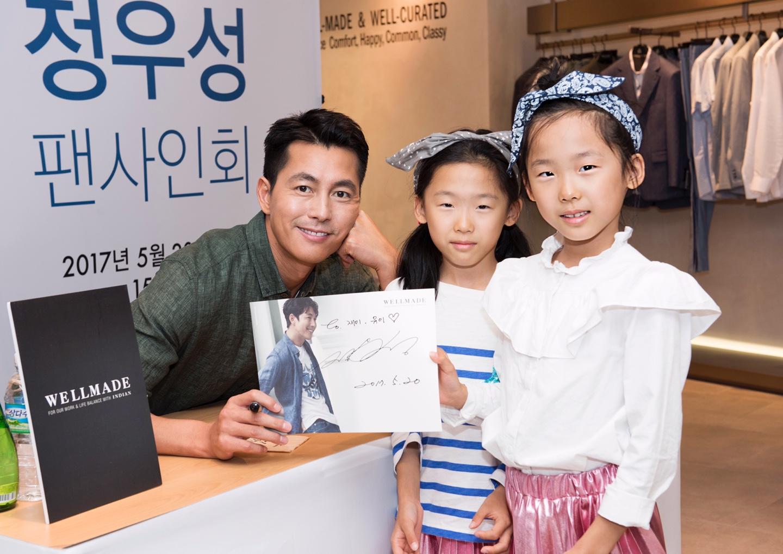 "Photo of ""정우성, 굿맨의 팬 서비스 클래스는 남달랐다"""