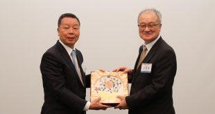 한·대만 섬유산업 연례회의 개최