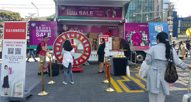 Photo of 역대 최대 규모 쇼핑관광축제 '서울썸머세일' 시작