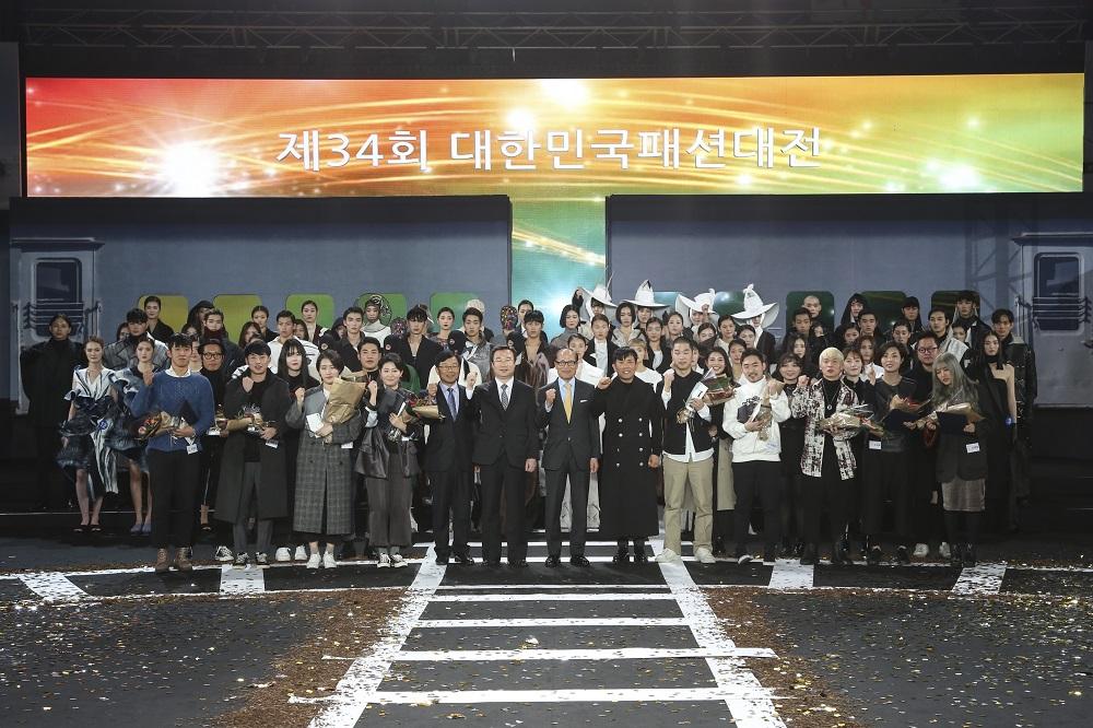 Photo of 패션협회, 제35회 대한민국패션대전 개최 공고