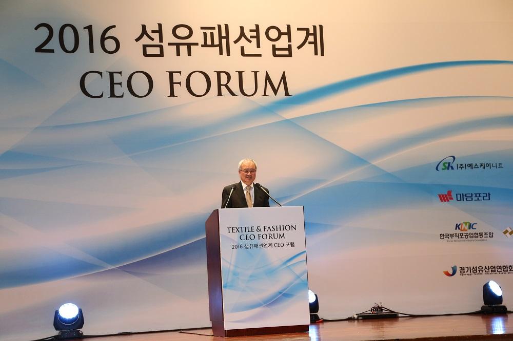 Photo of 섬유패션업계 CEO 평창서 한자리