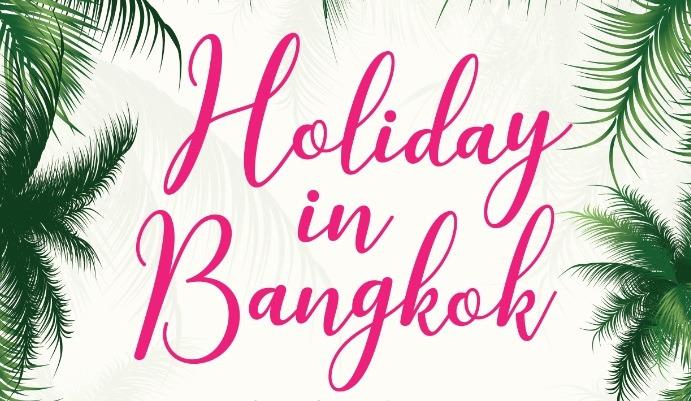 Photo of 신세계백화점, 태국 디자이너 브랜드 한국진출 돕는다