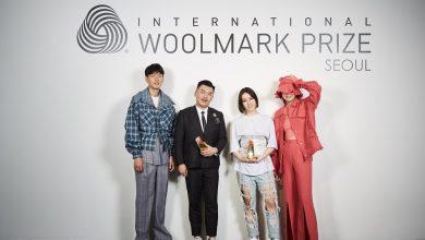 Photo of 2017/18 울마크 프라이즈 아시아 지역대회 우승자 발표