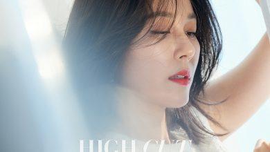 Photo of 김하늘, 방부제 미모로 가을 여신 등극