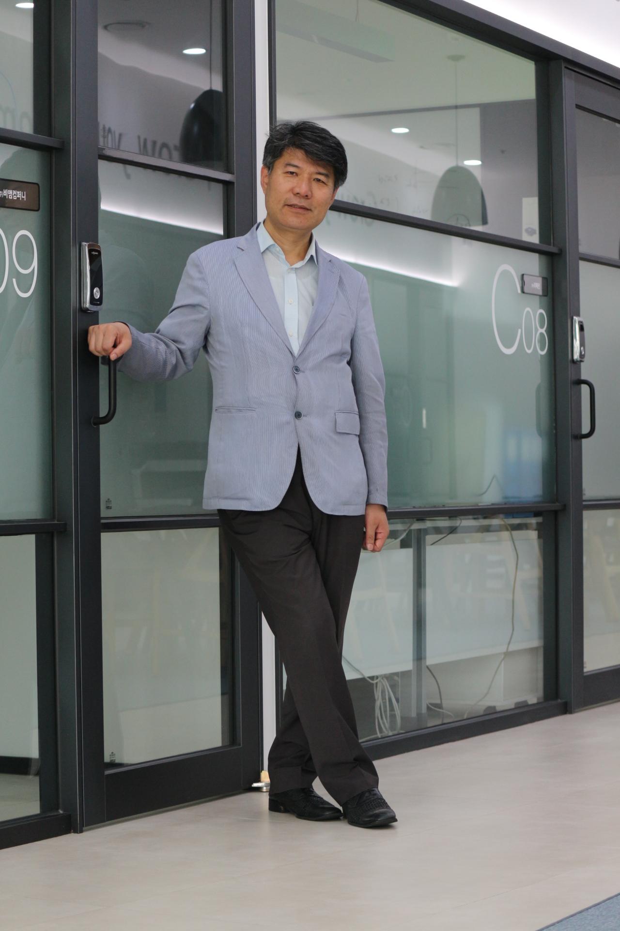 서울디자인재단 이해수 감사팀장