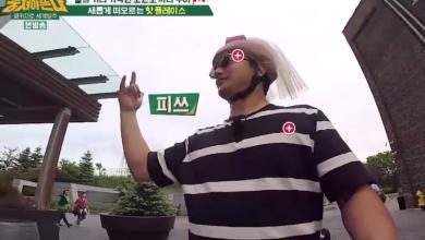 Photo of [tv style] '뭉쳐야 뜬다' 안정환-김용만,  키 아이템 분석