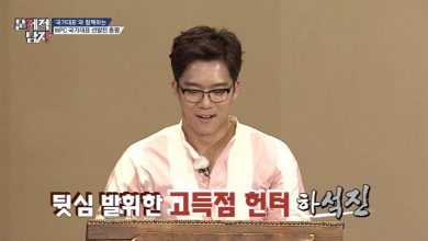 Photo of [tv style] 하석진, WPC 국가대표 선발전 도전